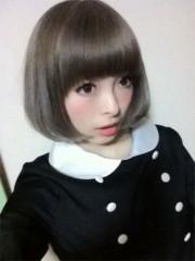 きゃりーぱみゅぱみゅ 公式ブログ/憧れ大人レディヘアカラー 画像2