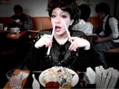 きゃりーぱみゅぱみゅ 公式ブログ/お!い!ひぃ!ひぃ! 画像1