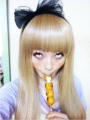 きゃりーぱみゅぱみゅ 公式ブログ/だんごの男前な食べ方塾 画像2