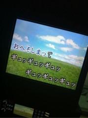 きゃりーぱみゅぱみゅ 公式ブログ/わんわん&ふうかちゃん 画像3