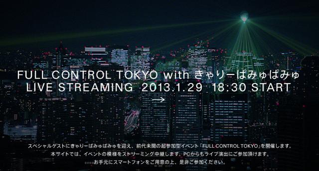 スクリーンショット(2013-01-29 16.42.10)