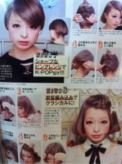 きゃりーぱみゅぱみゅ 公式ブログ/ヘアメイクフゥアッ!フゥアッ! 画像2