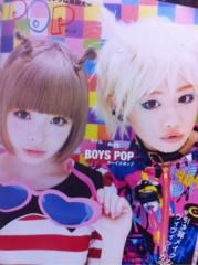 きゃりーぱみゅぱみゅ 公式ブログ/GIRLS POP×BOYS POP 画像1