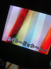 きゃりーぱみゅぱみゅ 公式ブログ/わんわん&ふうかちゃん 画像2