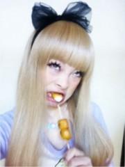 きゃりーぱみゅぱみゅ 公式ブログ/だんごの男前な食べ方塾 画像3