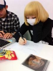 きゃりーぱみゅぱみゅ 公式ブログ/緊急応募ウリィイイ! 画像2