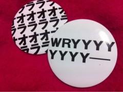 きゃりーぱみゅぱみゅ 公式ブログ/WRYYYYYYYY! 画像1