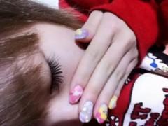 きゃりーぱみゅぱみゅ 公式ブログ/おやすみなサイヤ人 画像1