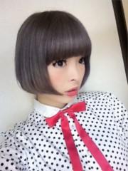 きゃりーぱみゅぱみゅ 公式ブログ/新しい髪色テッテレー! 画像1