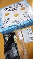 加藤悠 公式ブログ/アラスカは食べ物がないのか。 画像3