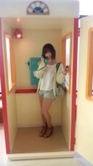 加藤悠 公式ブログ/婚活するならIBJ。 画像1