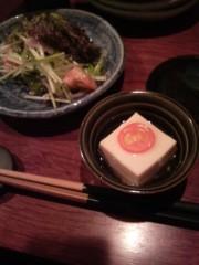 栗田裕里 公式ブログ/とまと 画像2