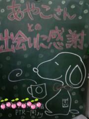 栗田裕里 公式ブログ/大好きな 画像1