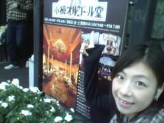 栗田裕里 公式ブログ/観光地といえば… 画像1