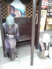 栗田裕里 公式ブログ/観光地といえば… 画像2