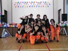 栗田裕里 公式ブログ/石川町 画像1