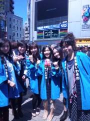 栗田裕里 公式ブログ/GO!フラガール!GO!福島! 画像1