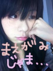 栗田裕里 公式ブログ/もやもや 画像1
