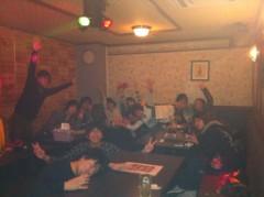 栗田裕里 公式ブログ/ぷぅ 画像1