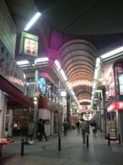 栗田裕里 公式ブログ/はやおき 画像1