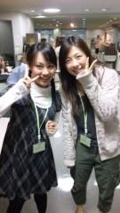 栗田裕里 公式ブログ/充実 画像1