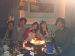 栗田裕里 公式ブログ/はっぴーばーすでー私。笑 画像2