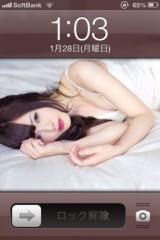 牧絵里奈 公式ブログ/乃木坂46 画像1