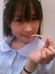 飯田ゆか 公式ブログ/遅くなりました; 画像1