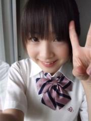 飯田ゆか 公式ブログ/演技レッスン! 画像1