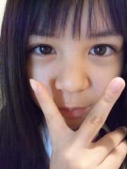 飯田ゆか 公式ブログ/大好きな人と!(*≧∇≦)ノ 画像1