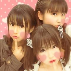 飯田ゆか 公式ブログ/昨日ぶりヽ(´∀`*)/ 画像1