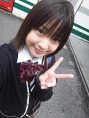 飯田ゆか 公式ブログ/ありりりりん☆ミ 画像1
