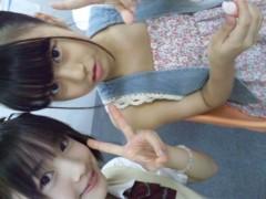 飯田ゆか 公式ブログ/着きました! 画像1