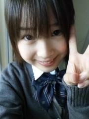 飯田ゆか 公式ブログ/きれいな空の下☆ミ 画像1