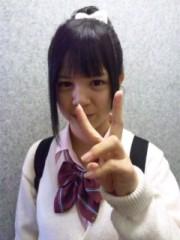 飯田ゆか 公式ブログ/ありりんとー! 画像1