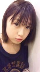 飯田ゆか 公式ブログ/またまたひさしぶりの? 画像1