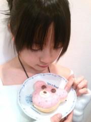 飯田ゆか 公式ブログ/楽しかったデス♪ 画像1
