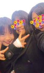 飯田ゆか 公式ブログ/-詳細(・∀・)/- 画像1