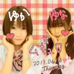 飯田ゆか 公式ブログ/明日からヽ(°∀。)ノ 画像1