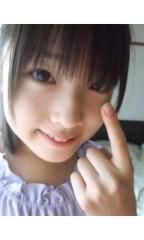 飯田ゆか 公式ブログ/今日はレッスンへ☆ 画像1