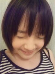 飯田ゆか 公式ブログ/ギュッって目をつむる…写メ?w 画像1