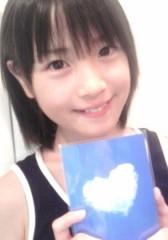 飯田ゆか 公式ブログ/お出かけ☆ 画像2