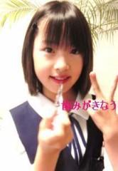 飯田ゆか 公式ブログ/おはよう♪ 画像1