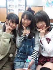 飯田ゆか 公式ブログ/メガネっコ。ゆかりん^^! 画像2