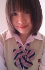 飯田ゆか 公式ブログ/行ってきます☆☆ 画像1