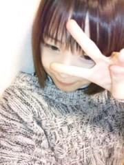 飯田ゆか 公式ブログ/写メお疲れがおですv(=∩_∩=) 画像1