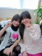 飯田ゆか 公式ブログ/友達5人でっきまっした^^ 画像1