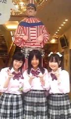 飯田ゆか 公式ブログ/夕焼けキレイだなぁ……なう! 画像1