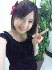 飯田ゆか 公式ブログ/14歳になりました! 画像1