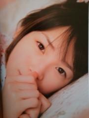 飯田ゆか 公式ブログ/告知だよ☆ 画像3